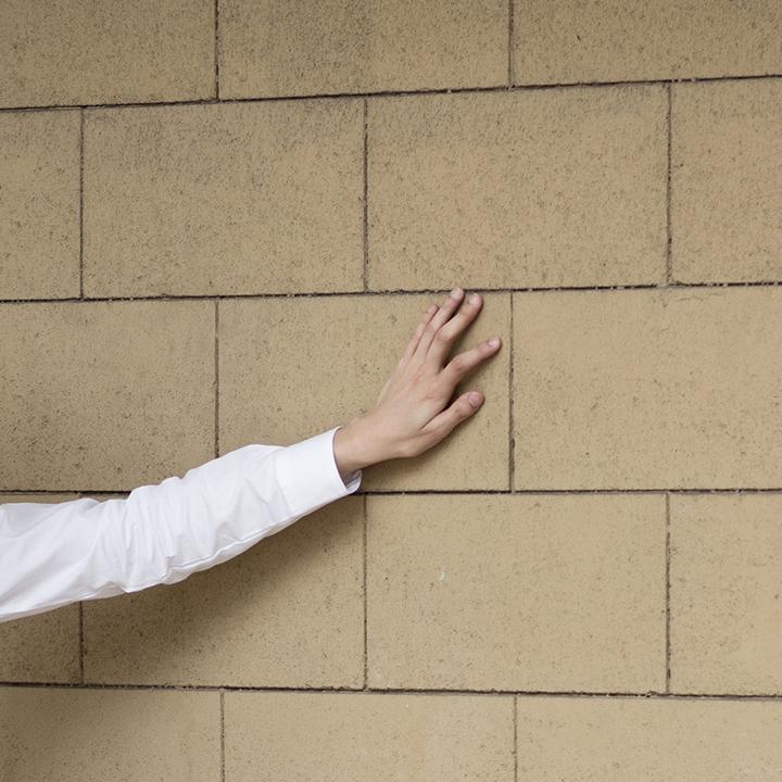 ぶち当たる壁